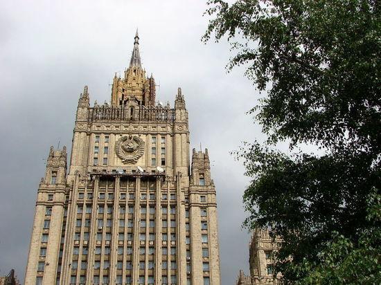 МИД России выступил с крайне жестким ответом на американские санкции
