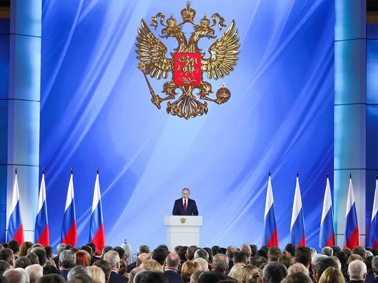 Повышение пенсий и новые выплаты: чего ждать от Послания Путина