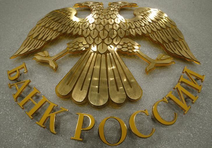 ЦБ РФ 20 апреля проведет аукционы по размещению 42-го, 43-го и 44-го выпусков КОБР объемом 374,3 млрд рублей