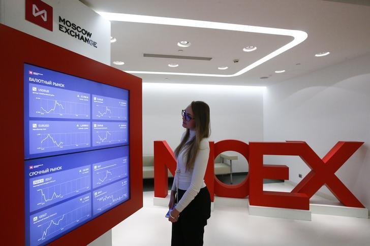 На Мосбирже можно будет купить валюту на сумму от $1 или 1 евро