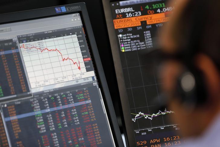 Рынок акций Московской биржи по состоянию на 16:00 мск 19 апреля снижается