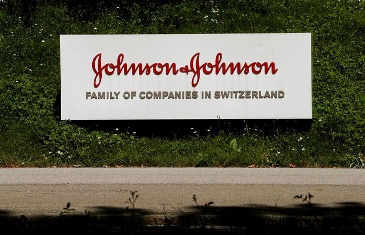 Что встряхнёт рынки: внимание на Johnson & Johnson и Procter & Gamble