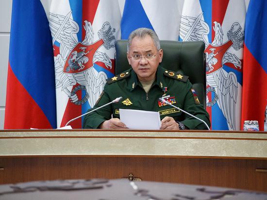Шойгу обнародовал планы по защите российских интересов в Арктике