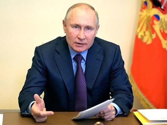 Послание Путина Федеральному собранию: онлайн-трансляция