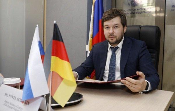 Россия и Германия будут сотрудничать в сфере устойчивой энергетики