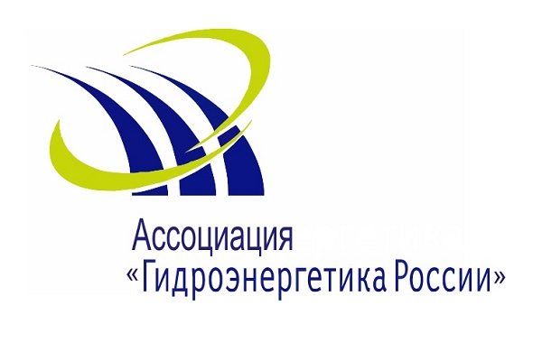 Ассоциация «Гидроэнергетика России» представила систему оценки устойчивого развития