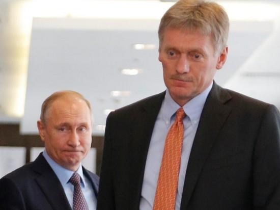 Песков объяснил, почему заработал больше Путина в 2020 году