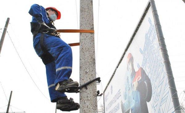 Специалисты «Россети Кубань» прошли обучение безопасным методам выполнения работ на высоте