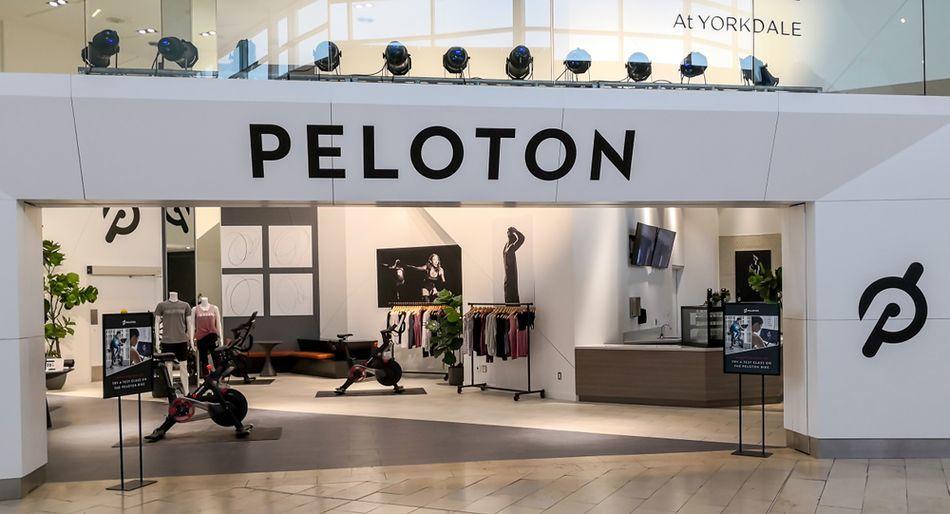 Акции Peloton выросли публикации отчета. Главное