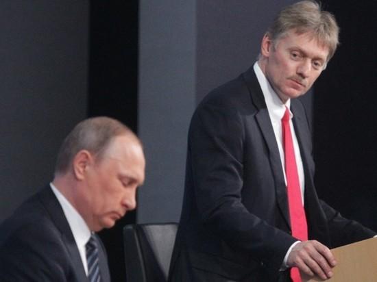 Песков ответил на надежды Байдена увидеть Путина летом