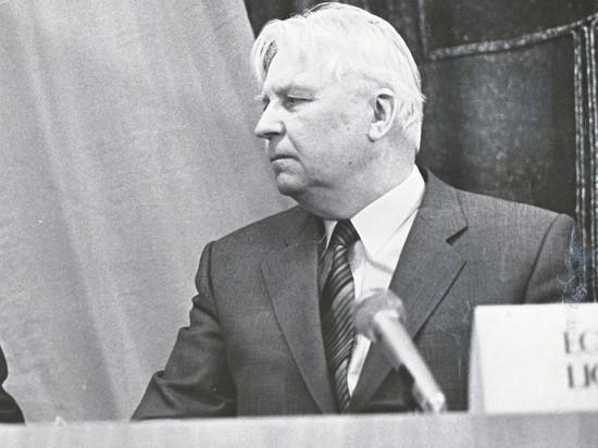 Скончался бывший секретарь ЦК КПСС Егор Лигачев