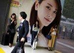 Экономическое сотрудничество России и Японии дало значимые результаты в 2020 году