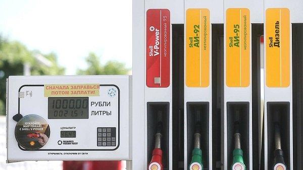 С 1 мая вступили в силу поправки в демпферный механизм на топливном рынке