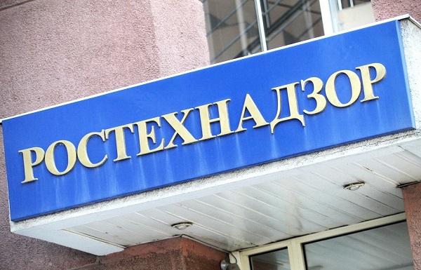 Ростехнадзор привлек к административной ответственности МУП «Теплосеть»