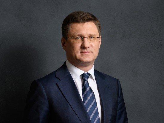 Александр Новак: «Считаю, что «Северный поток-2» будет реализован»