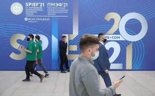 Организаторы оценили сумму заключенных на ПМЭФ соглашений