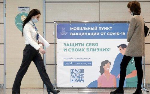 Что мешает иностранцам приехать в Россию за вакцинами от COVID-19