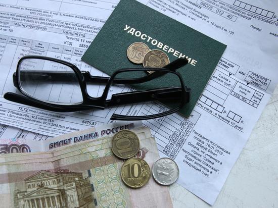 Россиянам сообщили о выплатах по «старому» пенсионному возрасту