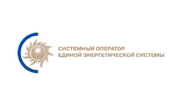 Юрий Епишев назначен заместителем генерального директора ОДУ Юга