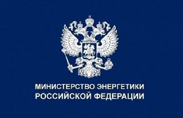 Минэнерго РФ ищет гарантирующего поставщика для Подмосковья и Хакасии