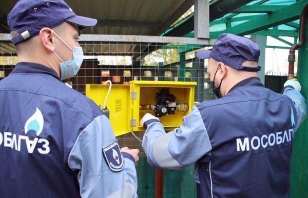 «Мособлгаз» поверил газовые счетчики более чем у 15 тыс. жителей Подмосковья