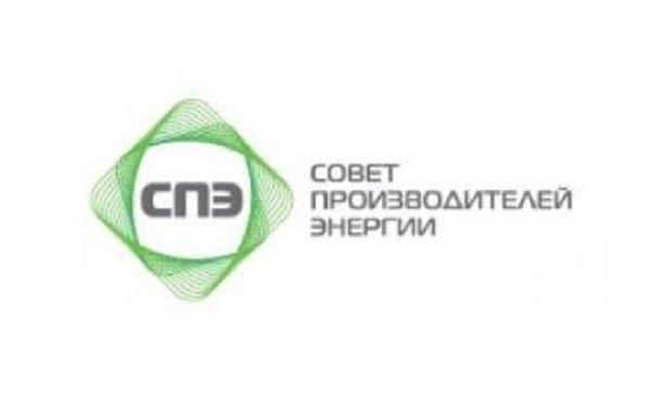 «Совет производителей энергии» не получал новых предложений от «Россети» по вопросу урегулирования ситуации с задолженностью ГП СКФО