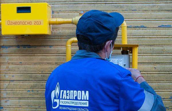 В Сланцевском районе Ленинградской области стартовала заявочная кампания по догазификации