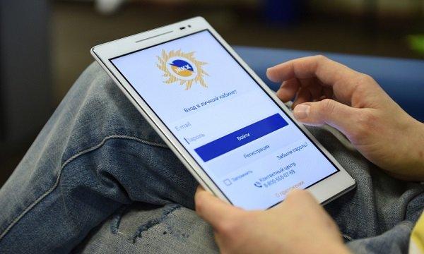 АО «Мосэнергосбыт» признано гарантирующим поставщиком на территории Московской области