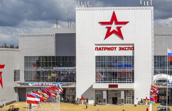 Международный форум «Электрические сети» пройдет в КВЦ «Патриот»