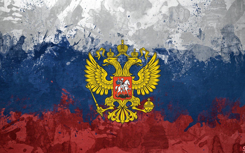 Новый курс России. Необходимы всё более радикальные изменения политики в стране.