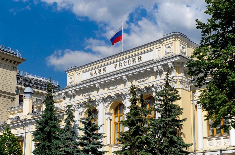 Что мешает национализировать ЦБ и радикально изменить курс России?