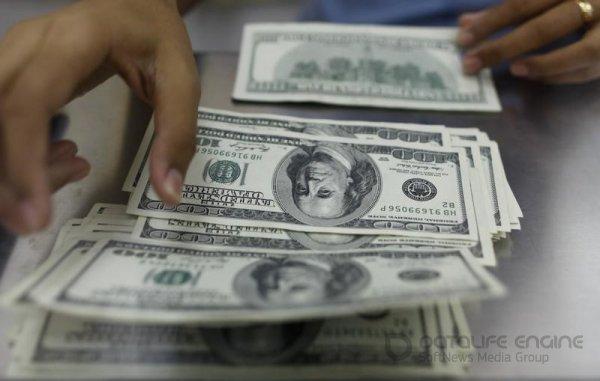 ЦБ РФ установил курс доллара США на сегодня в размере 73,3092 руб.