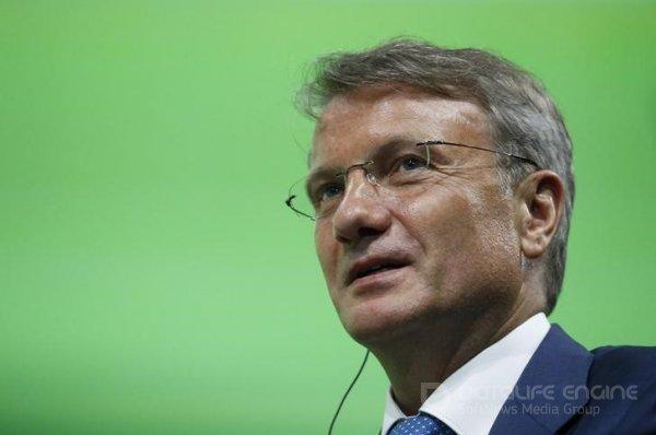 В 2020 году Сбербанк  предотвратил попытки хищения средств клиентов на 57 млрд руб. - Греф