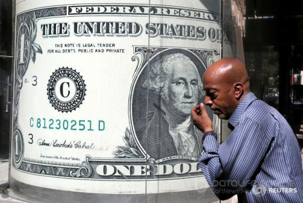 ЦБ РФ установил курс доллара США с 17 февраля в размере 73,2895 руб.