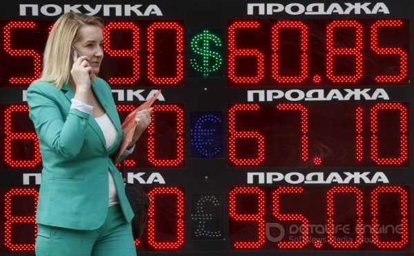 Во вторник, 16 февраля, ожидаются выплаты купонных доходов по 1 выпуску еврооблигаций на общую сумму $45,55 млн