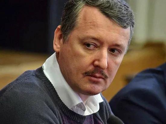 Стрелков указал на общего врага России и Украины