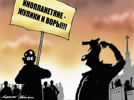 Нарушения предвыборной агитации в интернете обросли штрафами