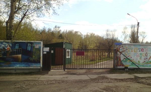 Ростехнадзор выявил нарушения эксплуатации электрооборудования в красноярском доме престарелых