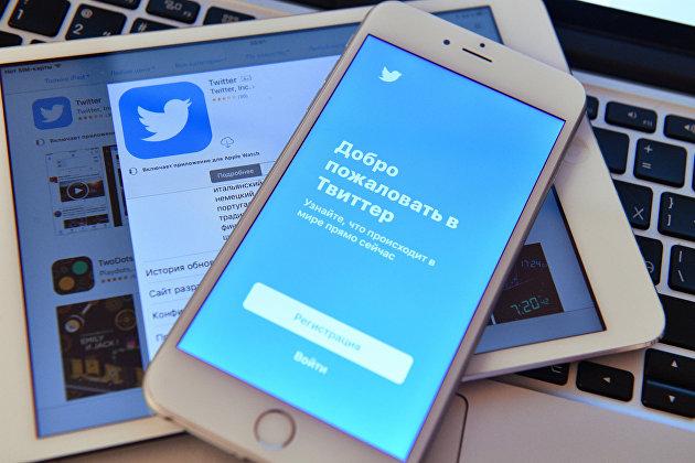 """Twitter удалил сто аккаунтов за """"подрыв веры в НАТО"""""""