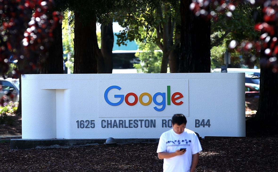 Google снимет введеный после штурма Капитолия запрет на политагитацию
