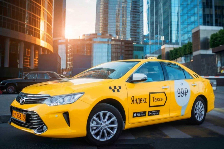 Прокуратура проведет расследование касательно сделки Yandex Taxi по выкупу активов проекта «Везет»