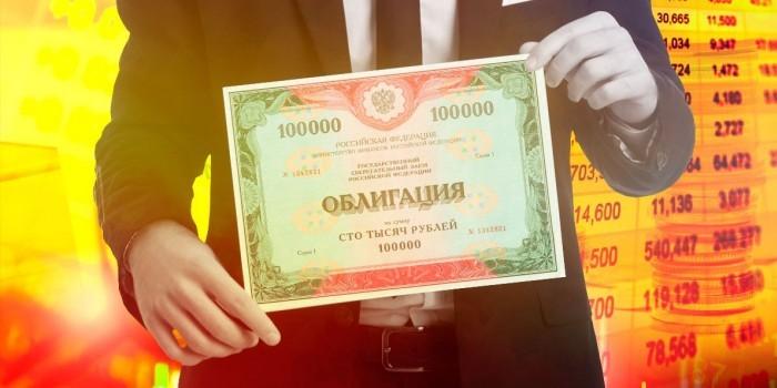 Стало известно, что Газпром планирует провести сбор заявок на приобретение вечных облигаций