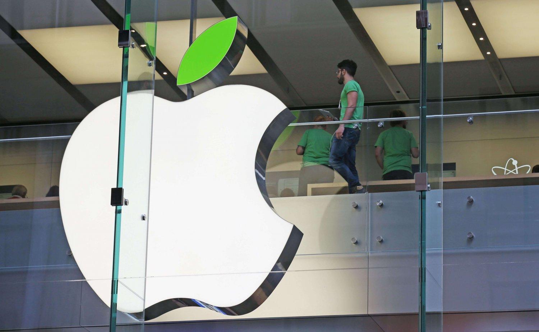 Разработчики Apple хотят провести усиление защиты конфиденциальной информации