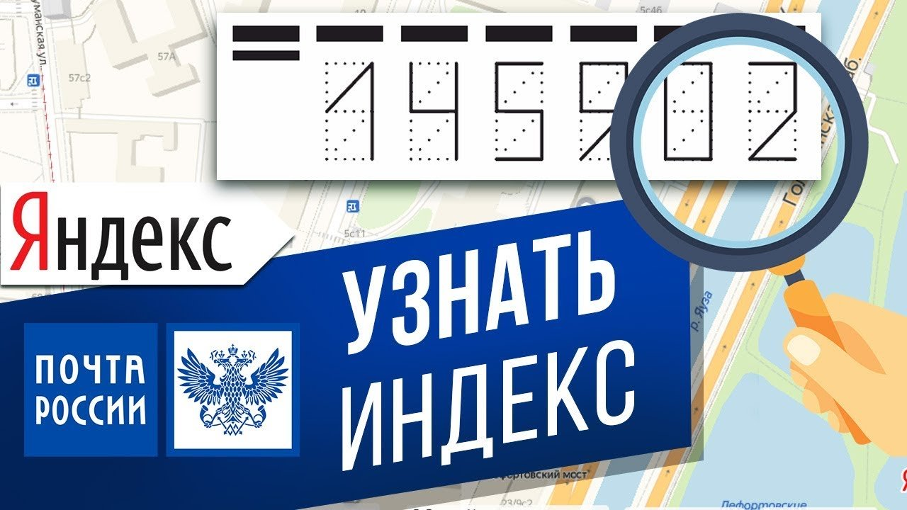 Яндекс планирует доставлять заказы из Почты России на дом