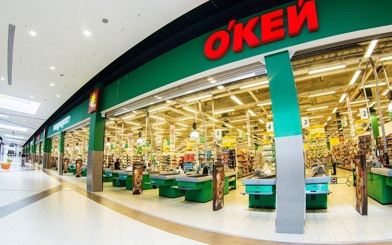 Группа компаний Х5 продаст супермаркет «Карусель» холдингу Окей»