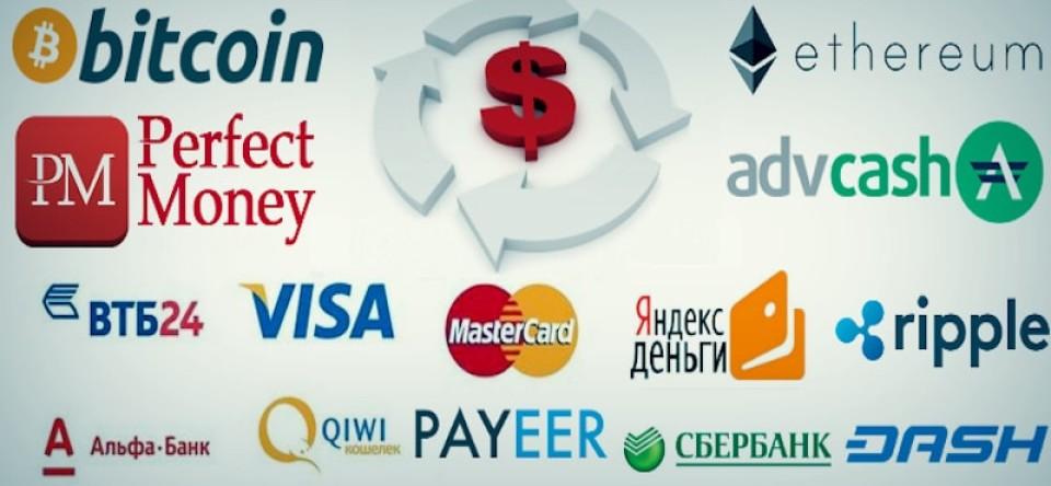 Для чего нужны электронные деньги и электронные обменники?