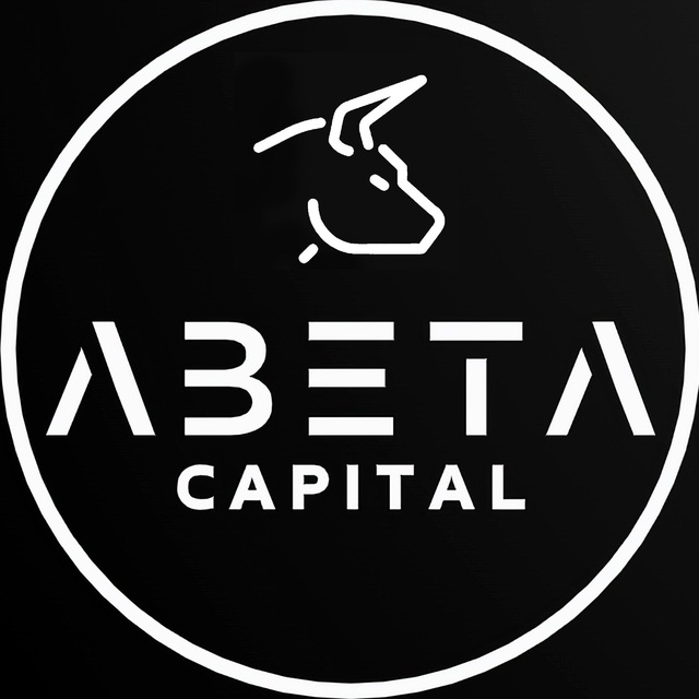 Абета Капитал - возможно лучший аналитический проект для инвесторов в СНГ